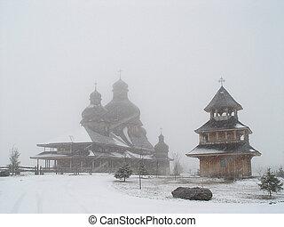 Wooden church - Ukrainian Church. Canada