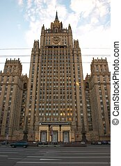 Foreign Office of Russia