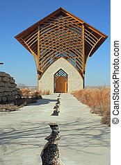 Holy Family Shrine - walkway, Holy Family Shrine, Omaha,...