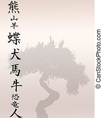Oriental Writing - Oriental characters with a bonsai tree in...