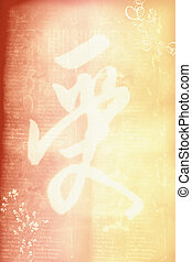 Chinese Love paper with chinese love sign