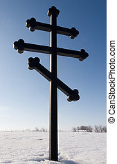 Eastern Orthodox Cross - Eastern Orthodox cross in winter