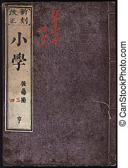 Japanese Book Front Cover - Meiji Period Japanese Book paper...
