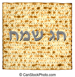 HAG SAMEACH - HAPPY HOLIDAY MATZA