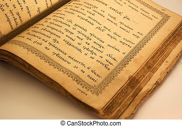 Bible - Old Russian Bible