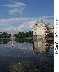 Big Pond in Catherine\\\'s park