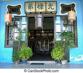 The Feng Shui Mansio - Mansion of Chinese Mandarin