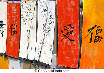 Japanese Words - Panel colored with Japanese writing