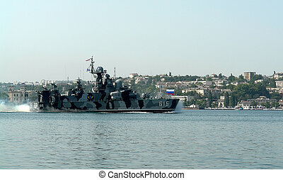 destroyer - the fighting ship of the russian armed forces