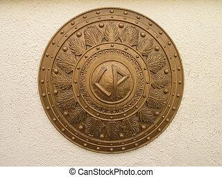 Caesers Palace Seal, Las Vegas