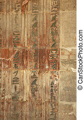 Hieroglyphics - egyptian hieroglyphics on a wall looking up...
