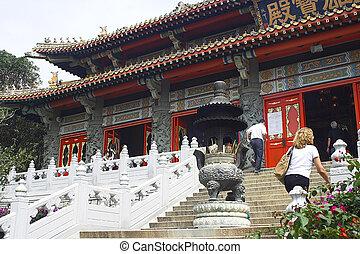PoLin Monastery, Ngong Ping, Hong Kong