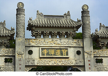PoLin Monastery Gate - PoLin-Monastery-Gate, Ngong Ping,...