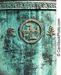 Sanskrit buddhist symbol written on the religious ash-urn...