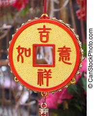 Chinese New Year Design - -- a fake coins with Chinese...