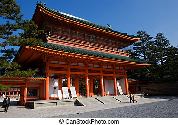Heian Shrine - Main entrance to Heian Shrine in Kyoto, Japan...