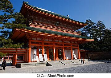 Heian Shrine - Main entrance to Heian Shrine in Kyoto,...
