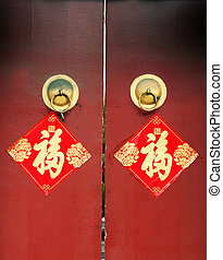 Red doors to a temple