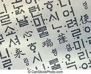 Korean paper - Traditional Korean paper hangul language