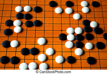 the game of go - The ancient traditional game of go in Chin