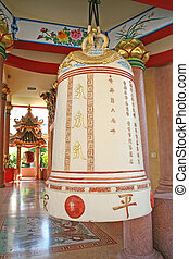 Temple Bell - A large bell in a Chines temple in Bangkok