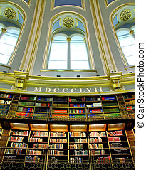 Victorian library - Old style Victorian library with big...