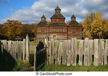 ancient country church in Autumn Landscape, beautiful vivid...
