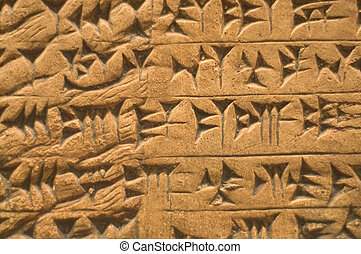 Assyrian hiegoglyps on the wall - Antique Assyrian...