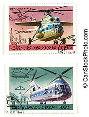 Helicopters - Collectible stamps from USSR. Set with old...
