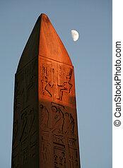 Egypt 2 - Egypt, Luxor, Obelisk