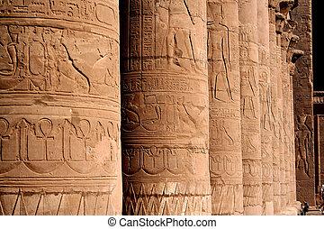 egypten, 7