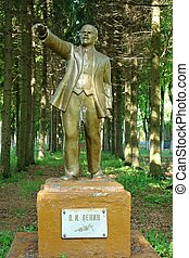 leader of world revolution - Monument to the leader of world...