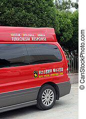 Terrorism response vehicle in South Korea