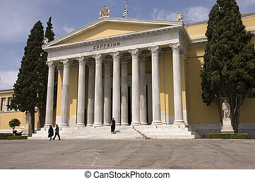 Greek exhibition Hall - The Zappeion Palace one of the most...