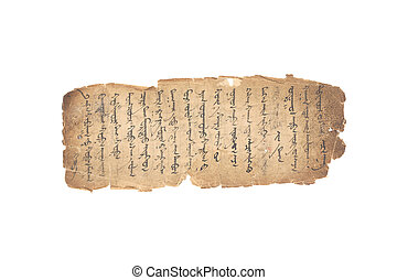 Ancient script - Mongolian is an Altaic language spoken by...