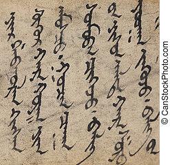 Mongolian script - Closeup of mongolian script circa 18-19th...