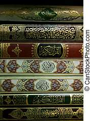 Quran books in mosque - Various holy Quran books in a mosque...