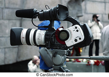 camcorder - focus point on center part of object