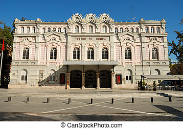 Theater in Murcia - Theater building in Murcia, Spain