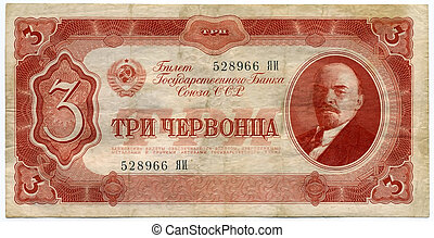 Money.Vintage banknote - three tchervonets,1937 year,Russia....