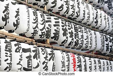 Oriental Lanterns - white oriental lanterns in a row in...