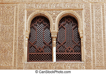Windows of Alhambra, Granada - Andalucia, Spain