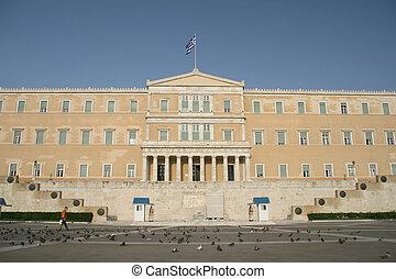 syntagma athens greece