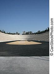 vertical stadium