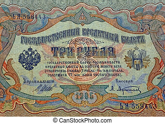 Age-old note. - Age-old note, three rubles, Russia thousand...