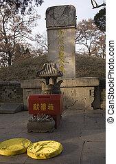 Confucius Grave Qufu Chin - Confucius grave, Confucius...