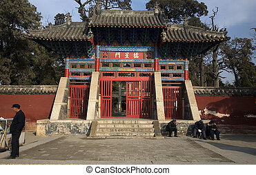 Mencius Temple Gate China - Entrance Gate to Mencius Temple,...