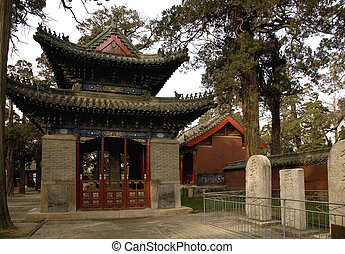 Mencius Temple China - Pagoda and Memorial Tablets, Mencius...