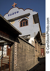 Christian Church China - Christian Church Ancient City...