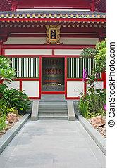 Zen Garden Path Leading to a Prayer  Garden Path Leading to a